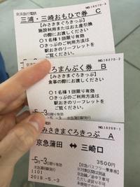 三崎港旅行昼ごはん編 - 心の赴く場所へ