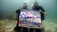 ♡HAPPY WEDDING♡ハネムーンダイビング(*^_^*) - プーケットのダイビングショップ ナイスダイブプーケットのブログ