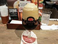 昼ビール - 適当な暮らし