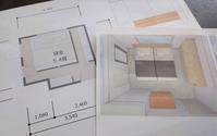 事例寝室のプラン - 美的生活研究所