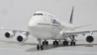 ルフトハンザ航空 B747-400 新塗装 - 趣味散策