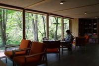 エロイーズカフェ - ブルーポイントの旅ブログ