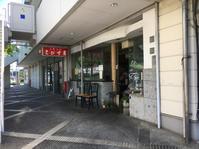 えびす屋さん - テリトリーは高松市です。