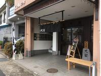 手打ちうどん大蔵 - テリトリーは高松市です。