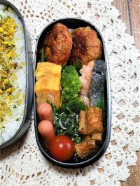 今日のお弁当。(5/13)黄金桃の缶詰。 - 笑門来福日記。