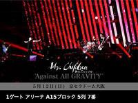 "Mr.Children Dome Tour 2019 ""Against All GRAVITY"" - ◇◆HERO◆◇"