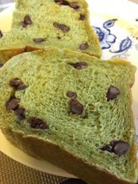 ブリアン抹茶あずきパン - 桃的美しき日々(在、中国無錫)