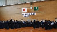 堺市種目別優勝大会剣道の部 - 大阪堺☆登美丘剣友会