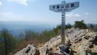 守屋山トレイルランニング - 山と元太
