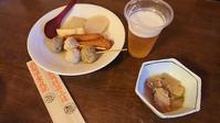 週末は♪ - 台湾式リフレクソロジー(足つぼ)サロン Kiitos