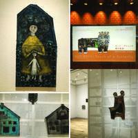 ルート・ブリュック展へ - atelier kukka architects