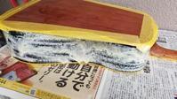Pearl Pf-250 塗装剥がしの続き。。。 - Yellow-Bird Blog