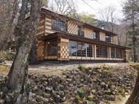 南会津ツアー2019春:中禅寺湖で建築巡り - 創造の加子母(かしも)っ子タイム