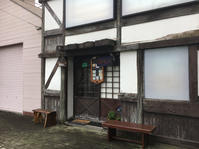 Rokka(ロカ) 三木町に出来た新店!ラーメン屋 - テリトリーは高松市です。