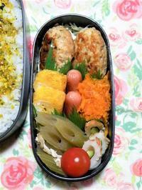 今日のお弁当。(5/14) - 笑門来福日記。