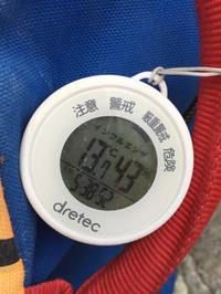 フクベ ヤゴ2日目 12〜17度 湿度60〜45% 中3日でのトライ。©️7〜8 - Wowowoclimb's Blog
