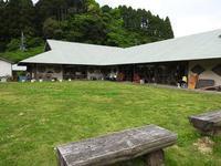 今年も来ました。~ギョギョシー、ギョギョシ-~ - 千葉県いすみ環境と文化のさとセンター