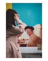 マンガとアニメの聖地 - ♉ mototaurus photography