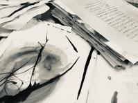 捨てる - 桃蹊Calligrapher ver.2