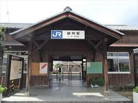 御所でカレーうどん、奈良で聖徳太子、針でクシタニ - SAMとバイクとpastime