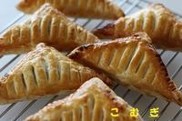 パイ饅頭 - パン・お菓子教室 「こ む ぎ」