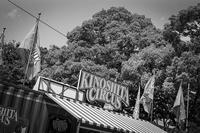 お休みの日のサーカス - Silver Oblivion