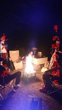 BBQ< CAMPING - doppler