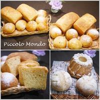 今月のBread Class♪ - Romy's Mondo ~料理教室主宰Romyの世界~