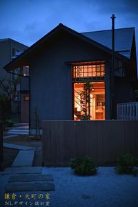 鎌倉の夜 - NLd-Diary
