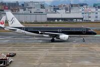 出張で福岡へ その5 ラウンジで撮影した飛行機(2) - 南の島の飛行機日記