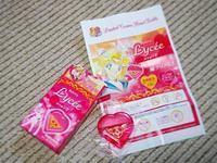 ピンクのビタミン - NATURALLY