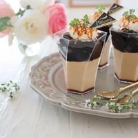 (レシピ)キャラメルコーヒームース - おうちカフェ*hoppe