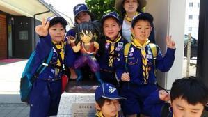【カブ隊】5月隊集会『上田城攻略だ!』 -