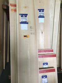 「木曽檜」と「きそひのき」神奈川伊勢原宮大工 - 堂宮大工 内田工務店 棟梁のブログ