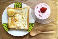 朝ごパンと懐かしいいちご - オヤコベントウ