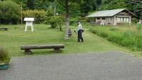 今日は草刈り日 - 千葉県いすみ環境と文化のさとセンター