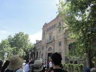 スペイン旅セビリア市内観光① - 健康で輝いて楽しくⅡ