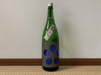 (愛媛)華姫桜 純米吟醸 無濾過原酒 / Hanahimesakura Jummai-Ginjo Genshu - Macと日本酒とGISのブログ