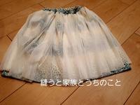 チュールスカートと娘からの母の日のプレゼント - 縫うと家族とうちのこと