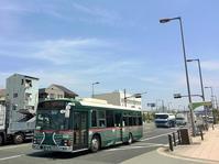 路線を漂う~しましまバス~ - ちょっくら、そのへんまで。な日常。