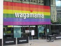 Wagamamaの新CEOにHBOS銀行のボスが就任 - イギリスの食、イギリスの料理&菓子