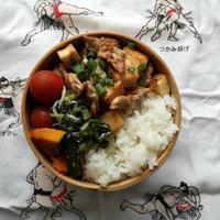 5/15(水)大和芋と豚こまのバタポン炒め弁当 - ぬま食堂