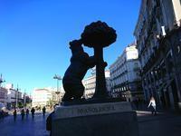 690、ソル広場とゴヤの絵(マドリッド、リスボン紀行3) - 五十嵐靖之 趣味の写真と短歌