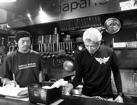 掛川「麵屋さすけ」で純鶏雲吞醤油 - ぶん屋の抽斗