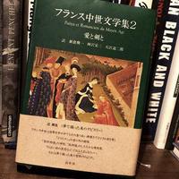 円卓の騎士の料理―アーサー王の食卓 - 山田南平Blog
