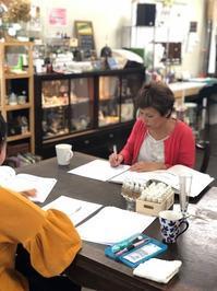 セラ学科クラスのお話 - 千葉の香りの教室&香りの図書室 マロウズハウス