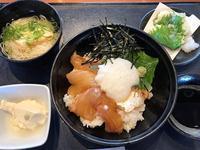 海鮮レストラン 魚魚(うおうお)(ナナ・ファーム須磨2F) ・鯛のあじわい定食 - 明石~兵庫探検