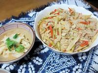 タケノコご飯 - 楽しい わたしの食卓