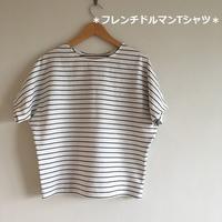 フレンチドルマンTシャツ完成~♪ - ぷこログ4