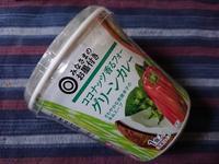 西友・みなさまお墨付きシリーズよりフォー・スープ3種類 - 無駄遣いな日々